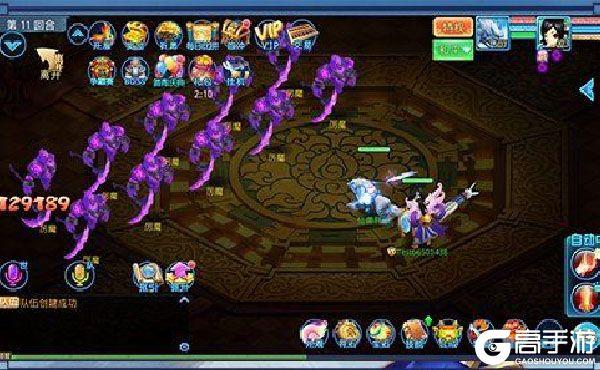 角色扮演手游《仙语奇缘》开新服  百万玩家已更新新版本