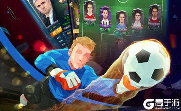 原创竞速体育手游《荣耀足球》开新服  数万玩家已更新最新版