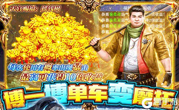 神龙宝藏(送千元充值)