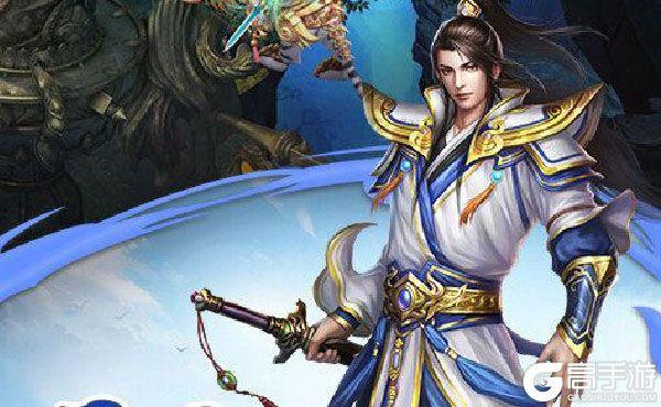 原创《仙剑诛魔》最新版今日隆重更新 开启新服礼遇共襄盛举