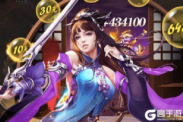 刀剑演武下载游戏