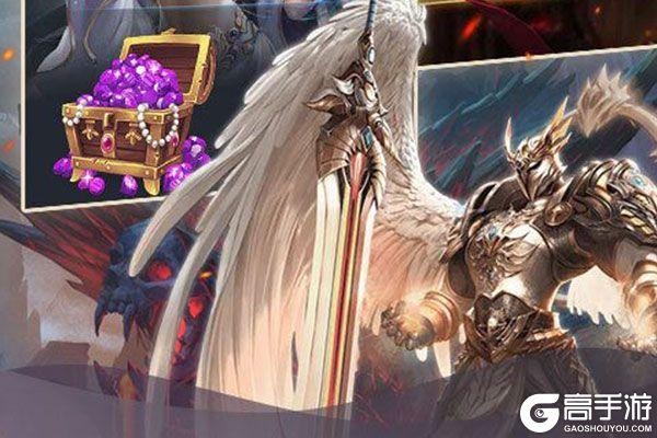 角色扮演手游《剑魂之怒》开新服  数万玩家已更新官方最新版