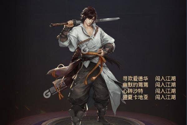 剑仙轩辕志商城版