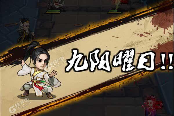 刀剑少女2无限元宝版