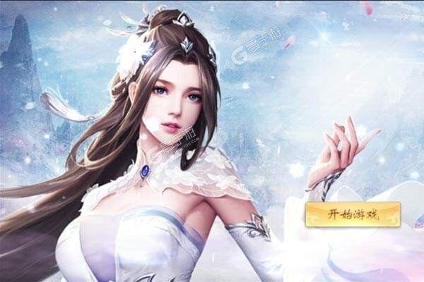 梦幻仙语正版