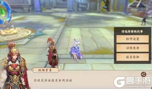 《云梦四时歌》灵界争锋玩法介绍