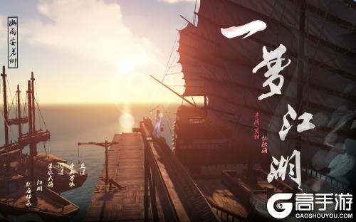 《一梦江湖》纷争玩法详解攻略