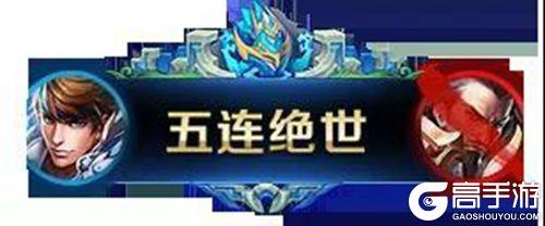 《王者荣耀》变身大作战玩法攻略