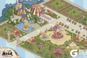 《精灵食肆》花园系统怎么玩 花园系统玩法介绍