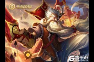 《王者荣耀》武道学科英雄是什么 武道学科英雄一览