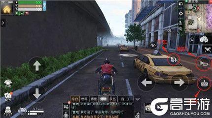 《明日之后》摩托車怎么控制