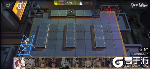 《明日方舟》SV1四面埋伏打法图文攻略