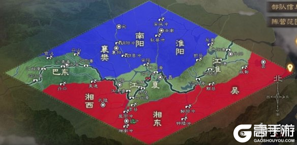《三国志战略版》S7开荒阵容推荐 赤壁之战开荒攻略