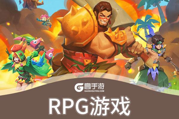 RPG游戏