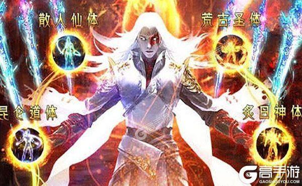 下载全新版《九州仙缘》 磨刀霍霍向新服