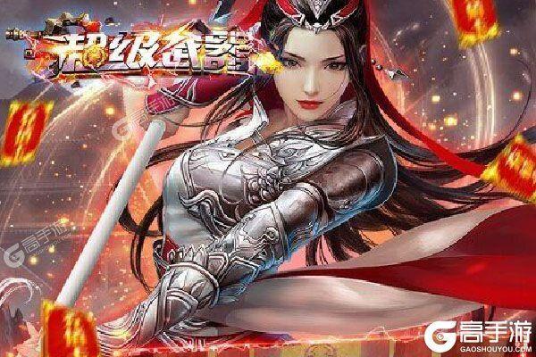 原创角色扮演手游一个就够了 《超级武器》迎全新版紧急加开新服