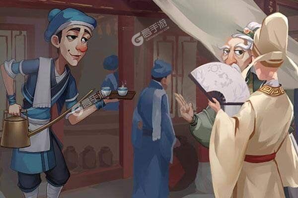 下载官方最新版《我是大东家》领礼包 今天开新服登录享福利