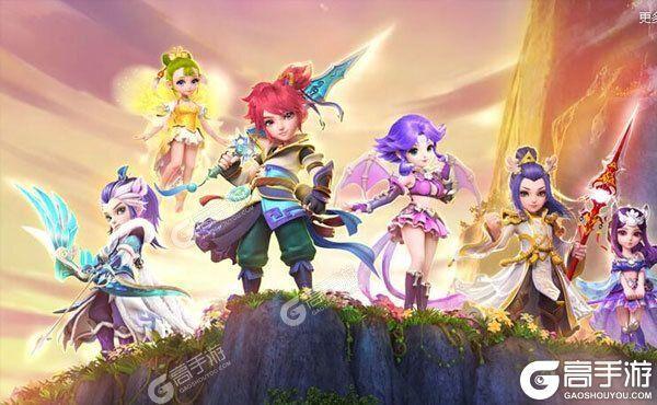 原创《萌幻西游》新服2021年04月26日开启 下载最新版《萌幻西游》专享新服福利