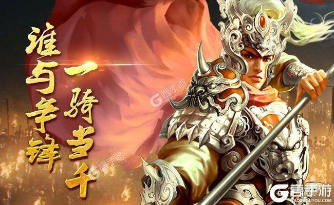 《王者之师》新服终于来了  新老玩家迎官方最新版共享多重礼包