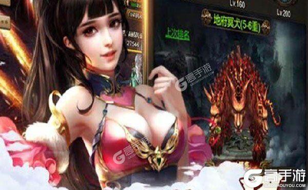 原创角色扮演手游《一统天下》开新服 数十万玩家已更新官方版