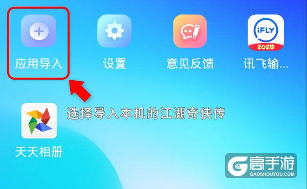 江湖奇侠传挂机软件&双开软件推荐 轻松搞定江湖奇侠传双开和挂机
