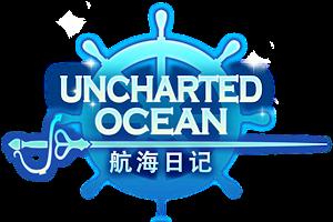 良心國產佳作—《航海日記》今日Steam版本正式發行