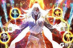 《九州仙缘》超火新服全新版开启 下载全新版迎风起航