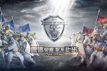 《CoK》全球电竞 S7巨龙战役热身赛即将开启