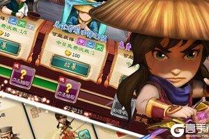 卡牌战略手游《武侠Q传》开新服  数十万玩家已更新新版本