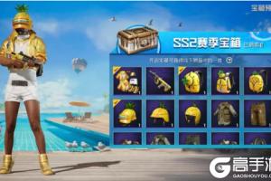 《和平精英》SS2赛季第一周挑战任务是什么 第一周挑战任务攻略