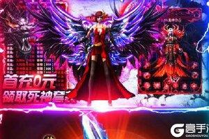 屠龙英雄新服火热来袭 最新版屠龙英雄下载一起来了