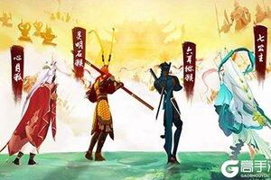 角色扮演手游《浮生妖绘卷》开新服  数十万玩家已更新全新版
