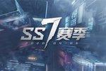 《和平精英》SS7全新賽季,集合開啟賽博紀元!
