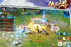 侠客游(侠骨柔情)下载安装地址更新 官方通告新版本游戏正式进入公测状态