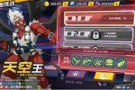 《一拳超人:最强之男》王者挑战噩梦模式全新上线