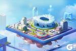 《家国梦》城市阶段一览 城市阶段攻略