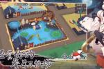 绮幻美食经营手游《妖之食肆》玩法介绍视频