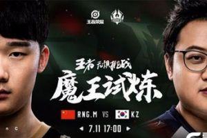 王者荣耀你是赛评师:RNG.M强势零封KZ,以770为代表的中援表现你怎么说?