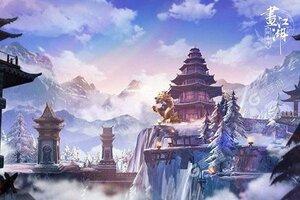 画江湖之杯莫停运营在即 最新官方版画江湖之杯莫停游戏下载来了