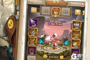 回合战斗手游《部落之光》开新服  数十万玩家已更新新版本