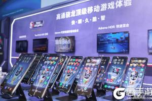 2020ChinaJoy:高通骁龙引领5G时代数字娱乐体验变革