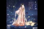 《奇迹暖暖》新套装免费获取指南  七夕节日套装来袭!