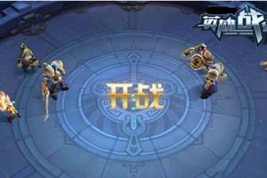 英雄戰跡雙坦陣容應對方法詳細說明