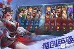 曙光英雄下载游戏指南 2020最新官方版曙光英雄游戏下载操作攻略