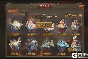 《烈火战歌(送648元充值)》火爆新服官方最新版开启 下载官方最新版迎风起航