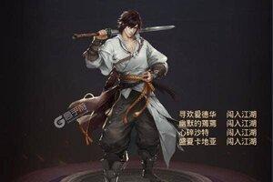 《剑仙轩辕志》新服终于来了  新老玩家迎官方版共享多重大礼包