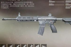 和平精英槍口怎么選 四大槍械系列全面解析