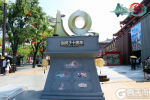 《剑网3:指尖江湖》精彩爆料内容回顾
