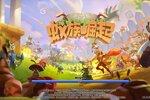 蚁族崛起下载 安卓版蚁族崛起下载游戏最新地址和攻略
