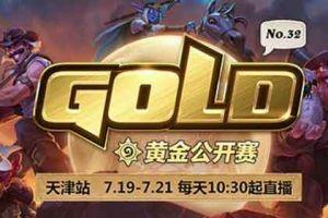《炉石传说》天天卡牌带你畅玩黄金公开赛天津站